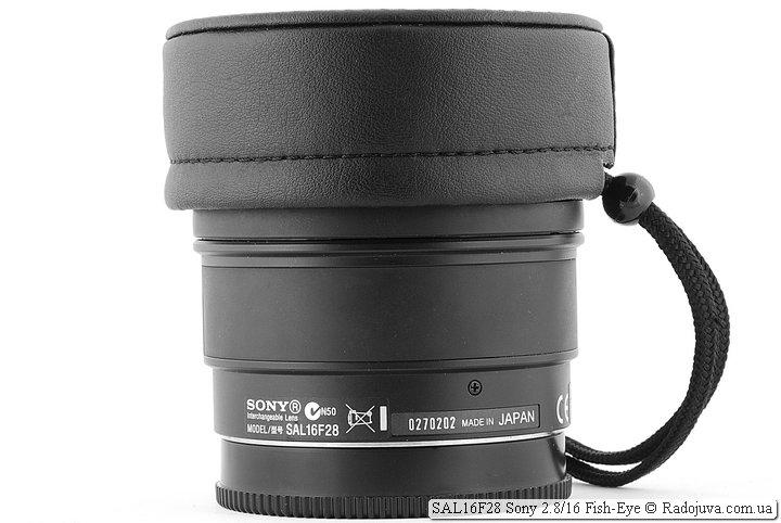Sony 2.8/16 Fish-Eye SAL16F28 с чехольчиком вместо передней защитной крышки
