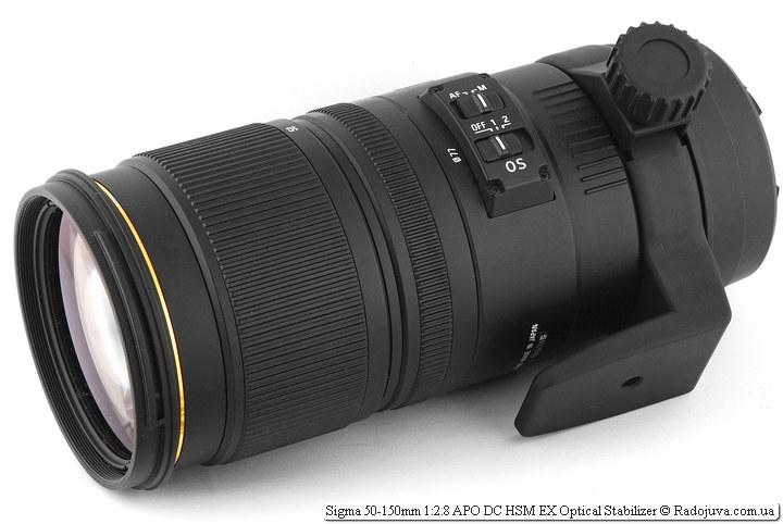 Sigma AF 50-150 mm F 2.8 EX DC OS HSM со штативной лапкой
