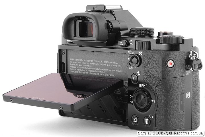 Sony a7 with rotary display