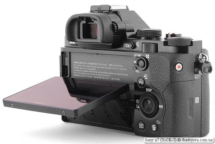 Sony a7 с поворотным дисплеем