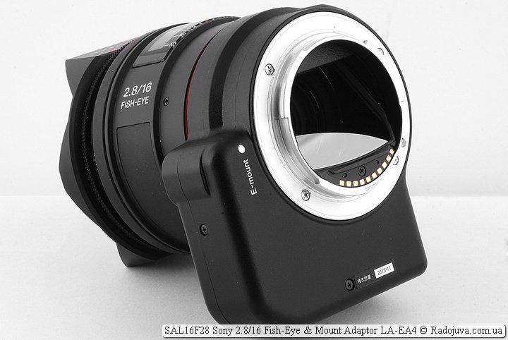 Переходник Sony LA-EA4 с объективом SAL16F28  Sony 2.8/16 Fish-Eye