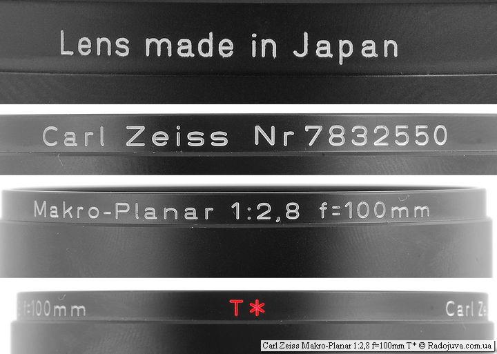Carl Zeiss Makro Planar F 2.8 100 mm T*