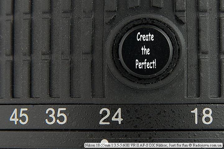 То, о чем действительно мечтали создатели этой кнопочки :)