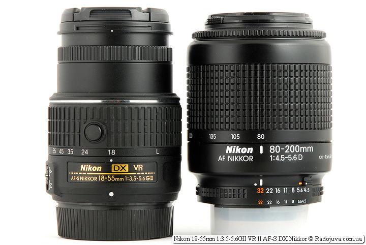 Nikon 18-55mm 1:3.5-5.6GII VR II AF-S DX Nikkor и Nikon 80-200mm AF Nikkor 1:4.5-5.6D