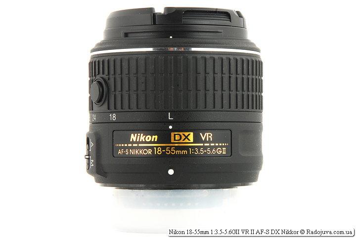 Nikon 18-55mm 1:3.5-5.6GII VR II AF-S DX Nikkor с передней и задней крышкой