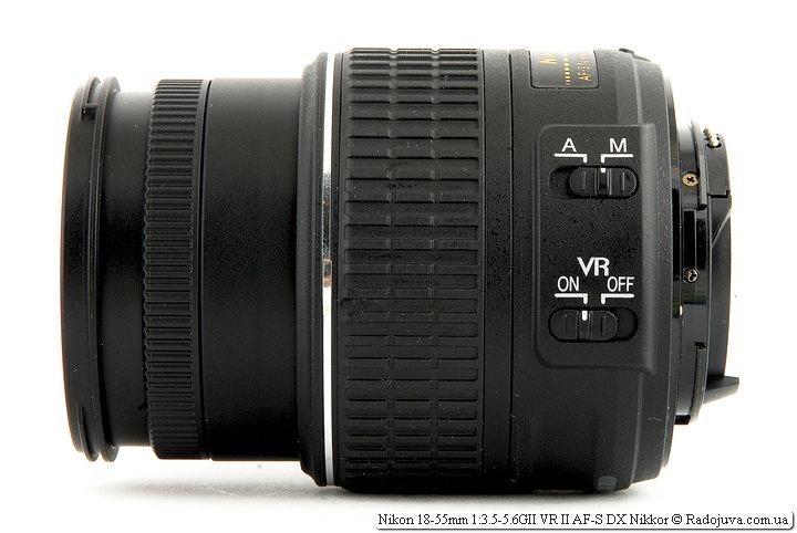 Nikon 18-55mm 1: 3.5-5.6GII VR II AF-S DX Nikkor when focusing on MDF