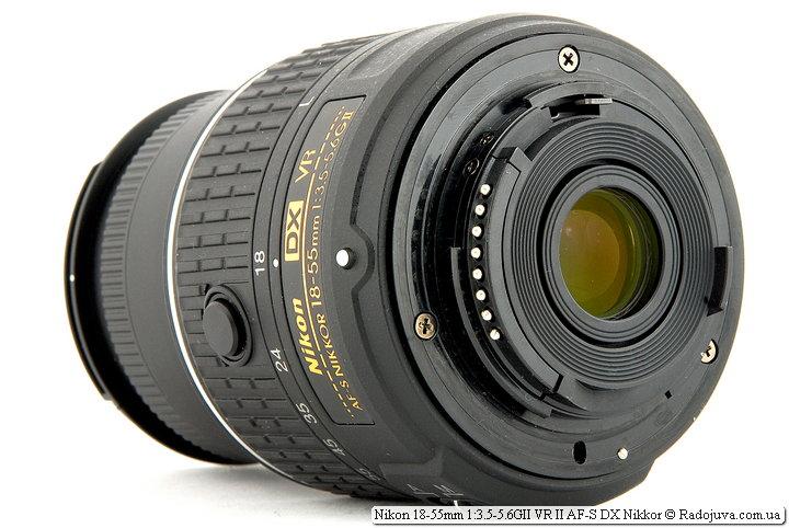 Rear view of Nikon 18-55mm 1: 3.5-5.6GII VR II AF-S DX Nikkor