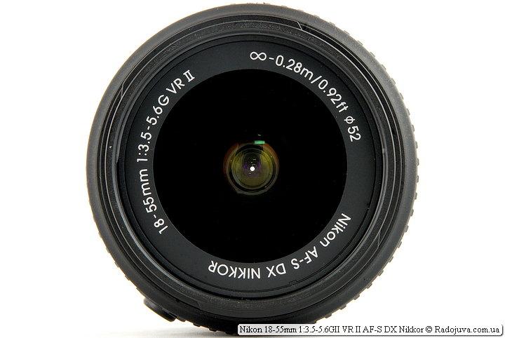 Вид Nikon 18-55mm 1:3.5-5.6GII VR II AF-S DX Nikkor спереди