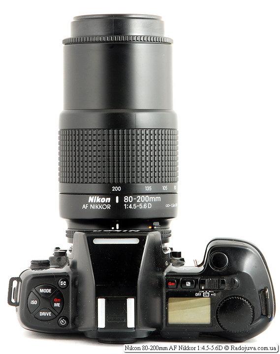Nikon 80-200mm AF Nikkor 1:4.5-5.6D на ЗК Nikon AF N8008S