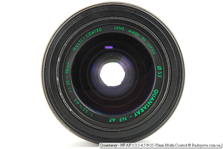 Quantaray - NF AF 1:3.5-4.5 f=35-70mm Multi-Coated