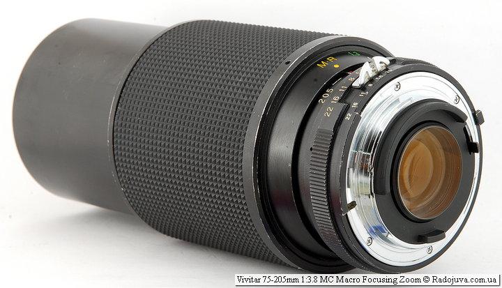 Vivitar 75-205mm 1:3.8 MC Macro Focusing Zoom