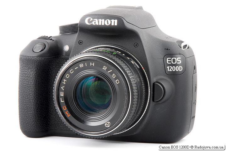 Canon EOS 1200D с объективом МС Гелиос-81Н 2/50