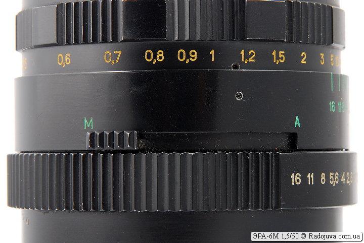 Эра-6М 1,5/50, кольцо переключения режима работы диафрагмы