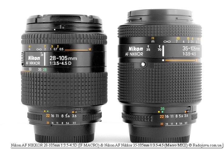 Nikon AF NIKKOR 28-105mm 1:3.5-4.5D и Nikon AF Nikkor 35-105mm 1:3.5-4.5