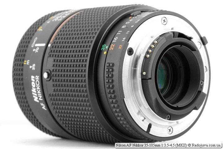 Nikon AF Nikkor 35-105mm 1:3.5-4.5 (MKII)