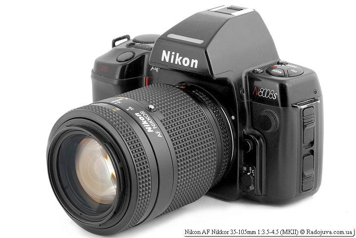 Nikon AF Nikkor 35-105mm 1:3.5-4.5 (MKII) на ЗЦ Nikon AF N8008S