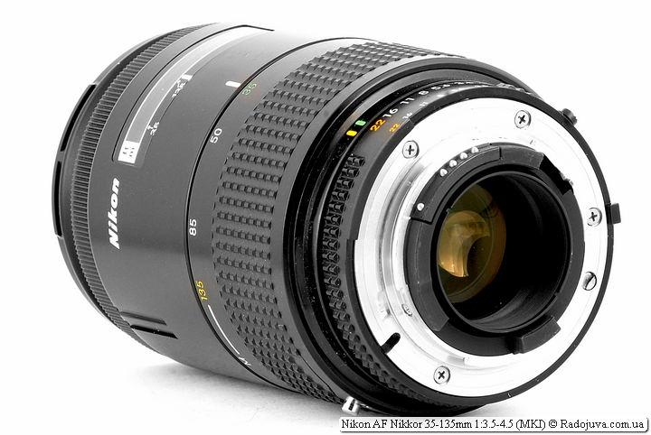 Nikon AF Nikkor 35-135mm 1:3.5-4.5 (MKI)