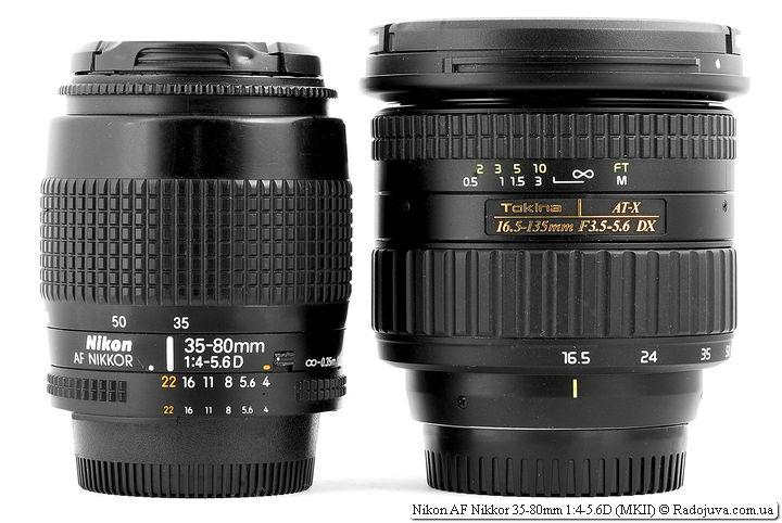 Tokina AT-X 16.5-135mm F3.5-5.6 DX и Nikon AF Nikkor 35-80mm 1:4-5.6D (MKII)