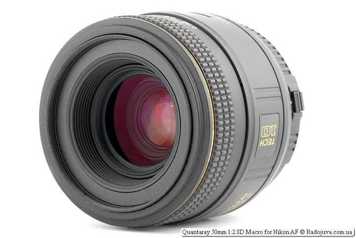 Обзор Quantaray 50mm 1:2.8D Macro for Nikon AF