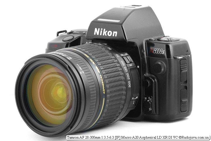 Tamron AF 28-300mm 1:3.5-6.3 [IF] Macro A20 Aspherical LD XR DI VC на ЗК Nikon N8008S