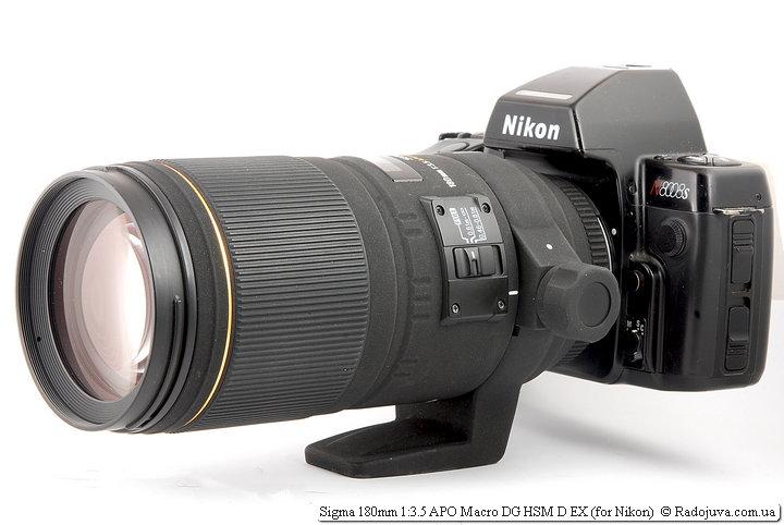 Sigma 180mm 1:3.5 APO Macro DG HSM D EX на ЗК