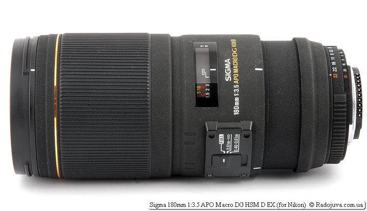 Sigma 180mm 1:3.5 APO Macro DG HSM D EX