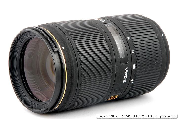 Обзор Sigma 50-150mm 1:2.8 APO DC HSM EX
