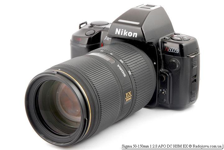 Sigma 50-150mm 1:2.8 APO DC HSM EX на ЗК Nikon AF N8008S
