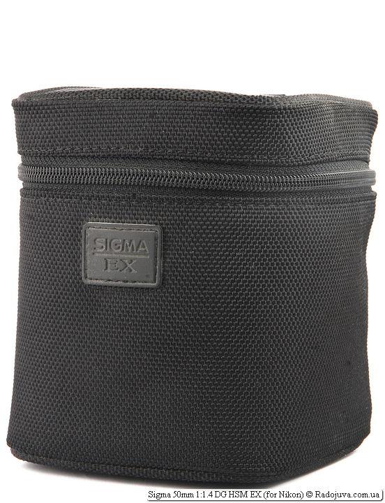 Кофр Sigma 50mm 1:1.4 DG HSM EX
