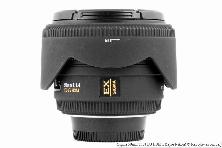 Sigma 50mm 1:1.4 DG HSM EX