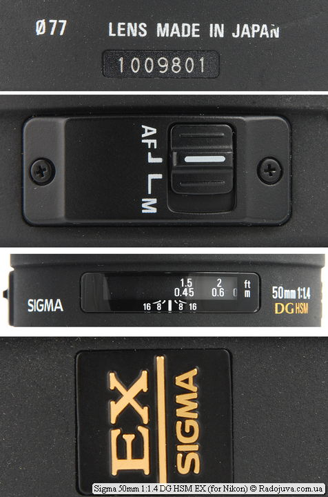 Части корпуса Sigma 50mm 1:1.4 DG HSM EX