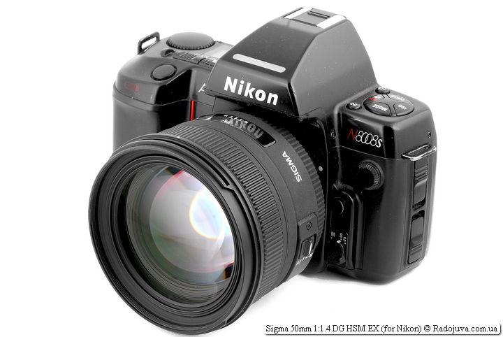 Sigma 50mm 1:1.4 DG HSM EX на ЗК Nikon AF N8008S