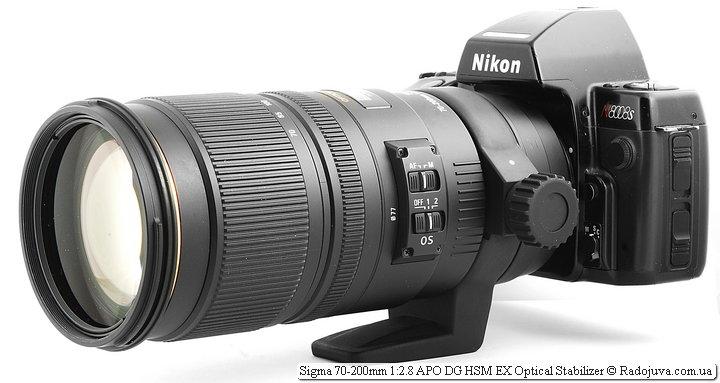 Sigma 70-200mm 1:2.8 APO DG HSM EX OS на ЗК