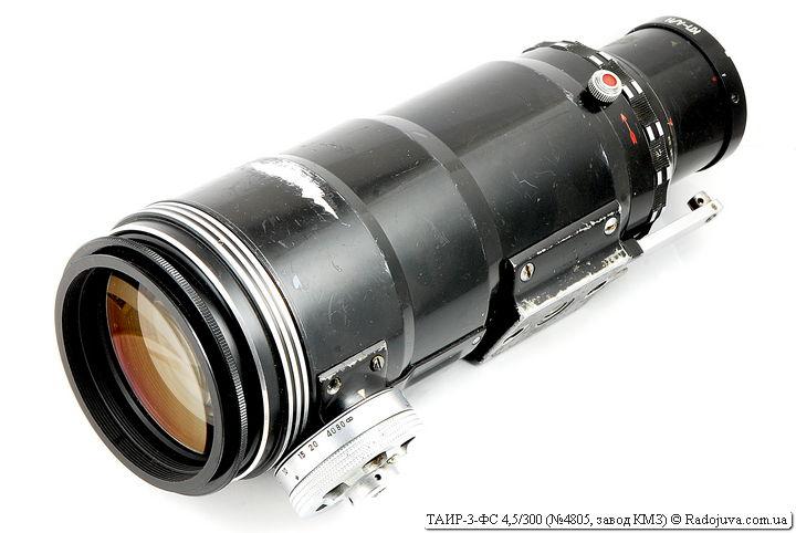 Обзор ТАИР-3-ФС 4,5/300 (черный)