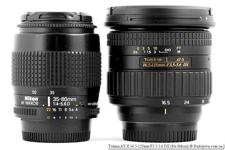 Nikon AF Nikkor 35-80mm 1:4-5.6D и Tokina AT-X 16.5-135mm F3.5-5.6 DX