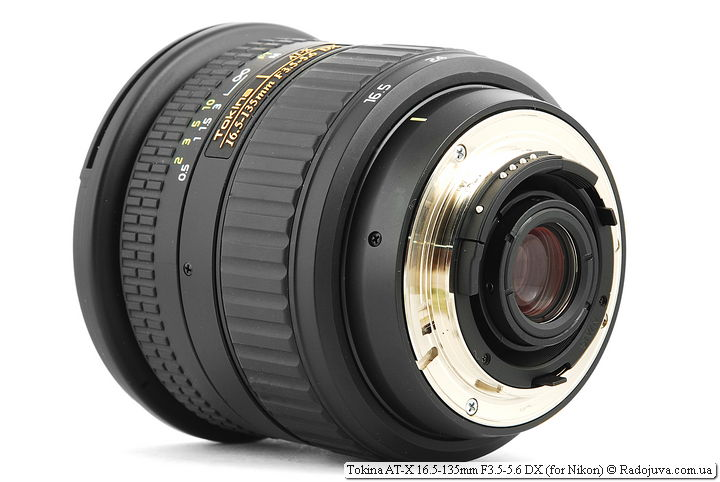 Вид сзади Tokina AT-X 16.5-135mm F3.5-5.6 DX