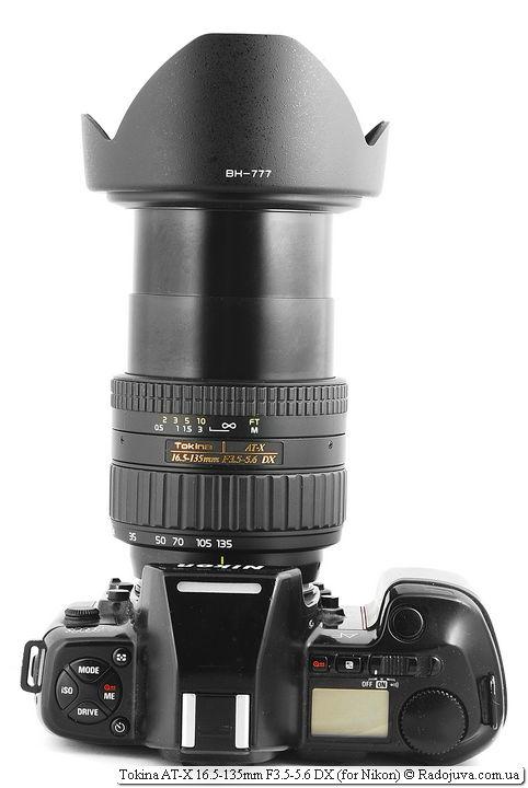 Tokina AT-X 16.5-135mm F3.5-5.6 DX на ЗК с устаноенной блендой