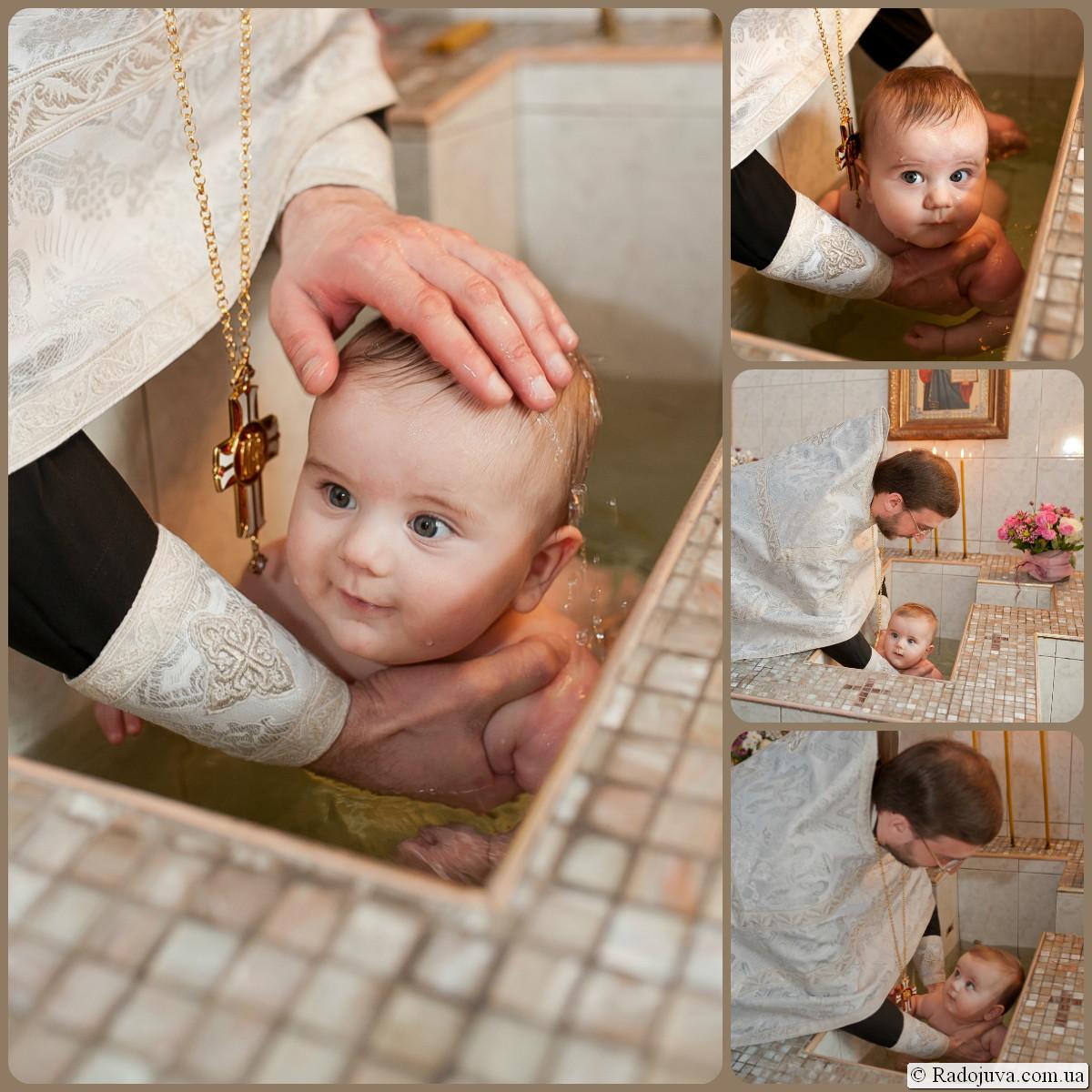 Крещение, Свято-Ильинская церковь