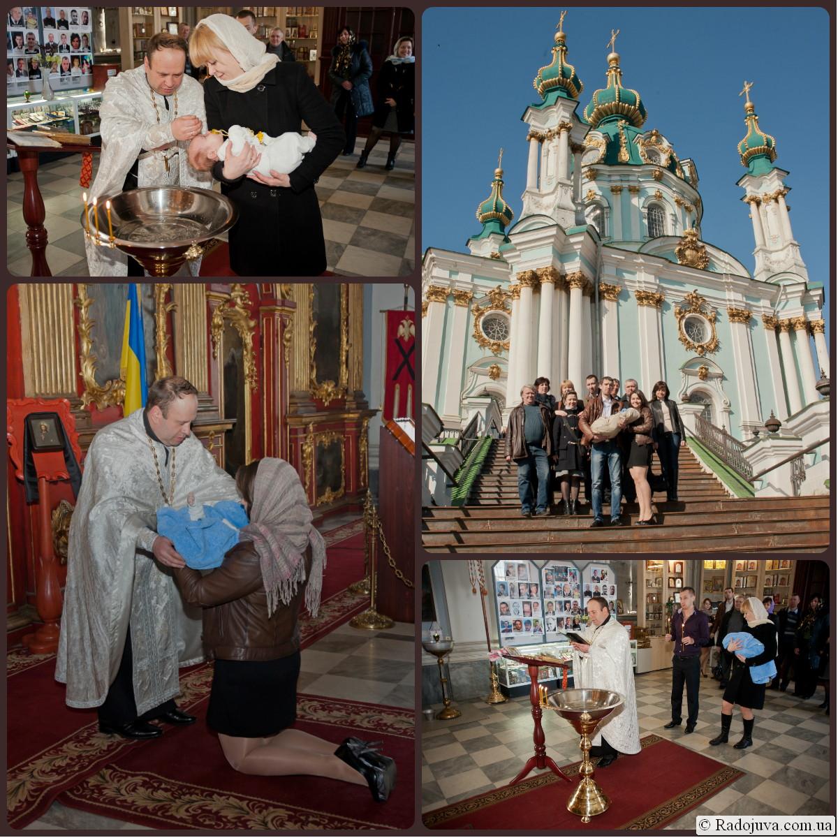 Крещение в Андреевской церкве