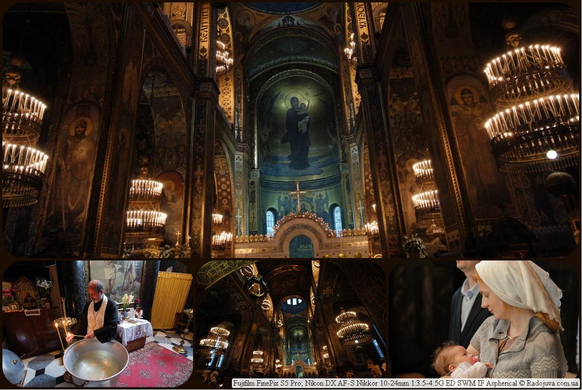 Крещение во Владимирском соборе, Киев