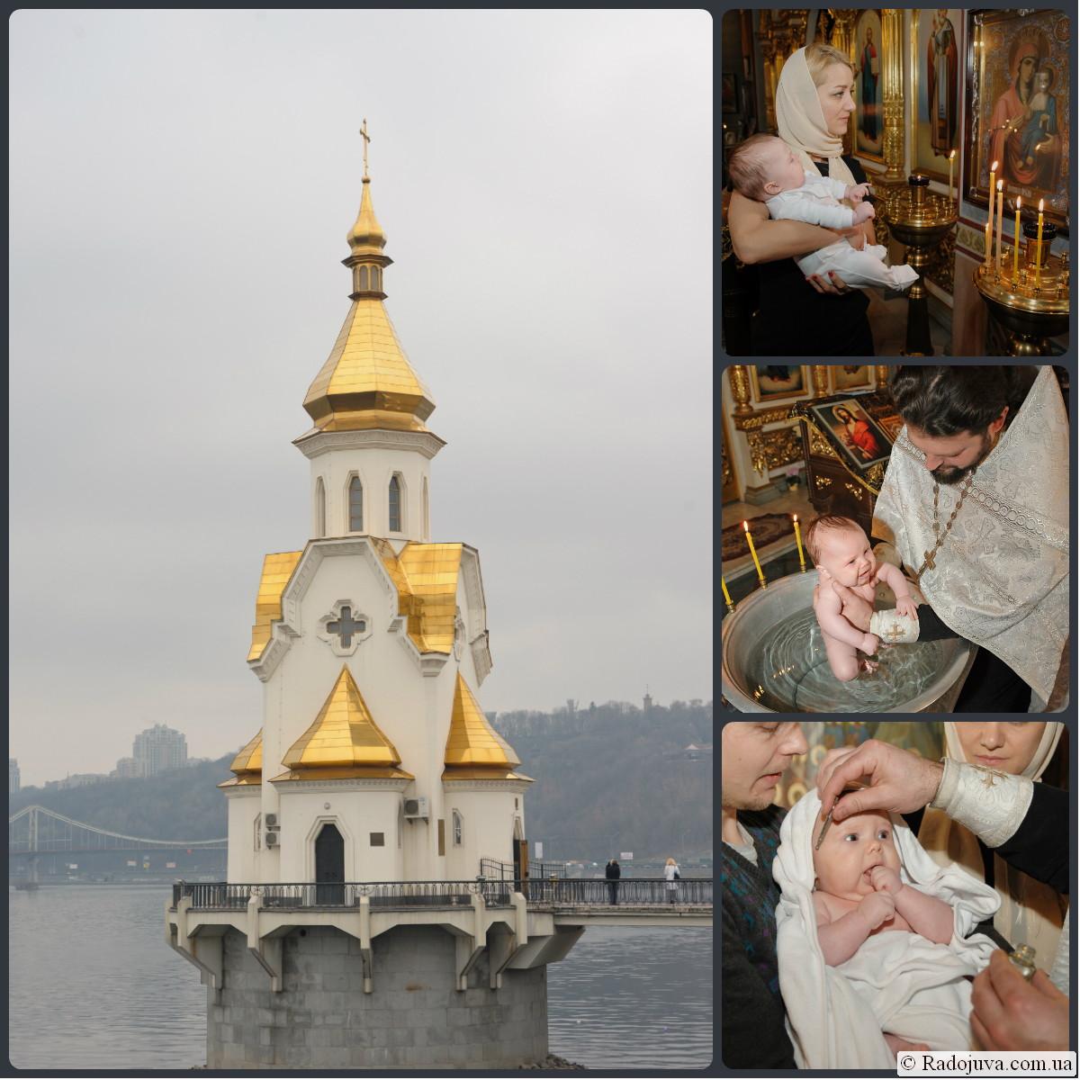 Крещение ребенка в Храме Святителя Николая Чудотворца на водах