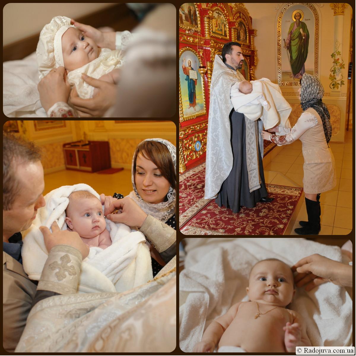 Крещение ребенка в Свято-Троицком соборе на Троещине