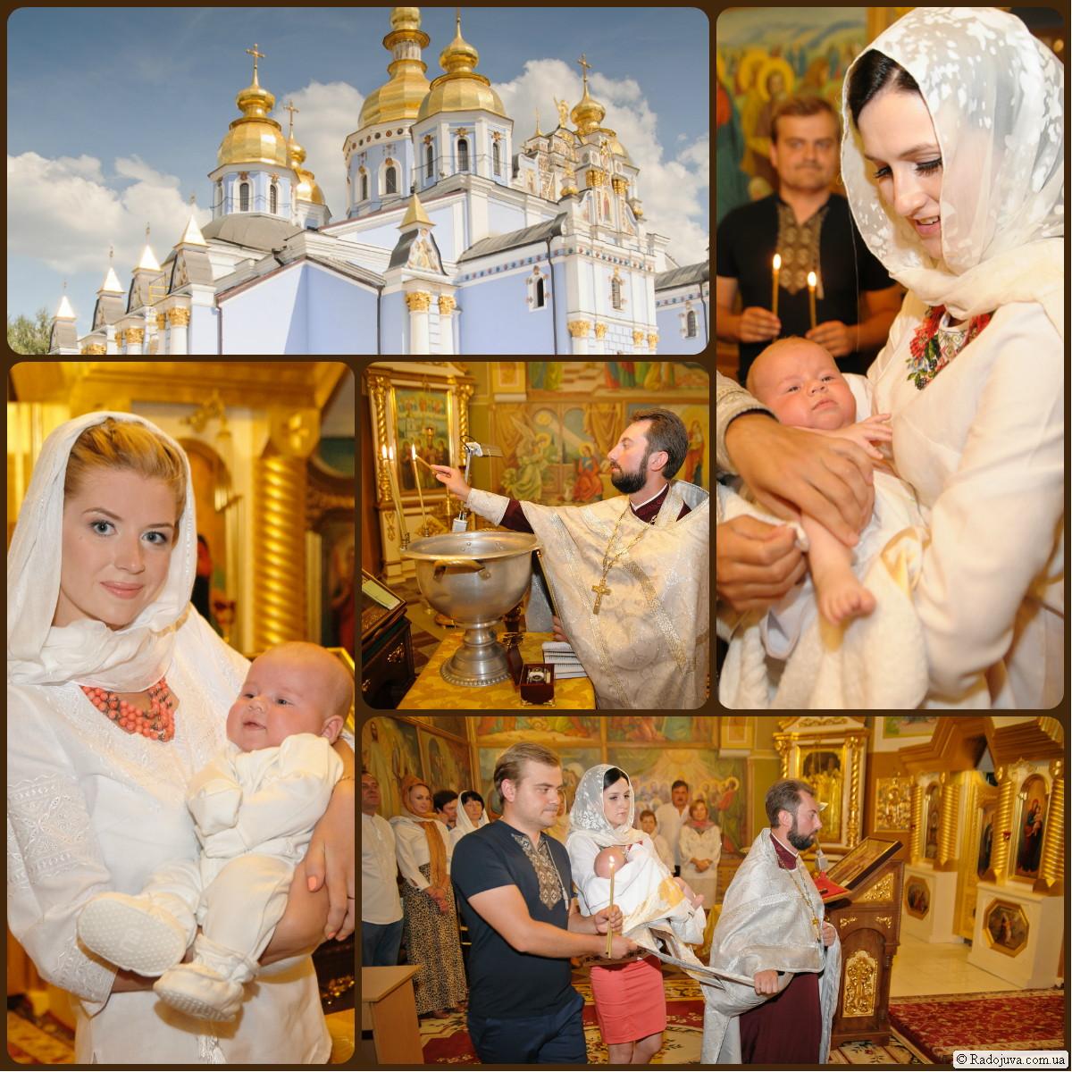 Фотографии с крещения детей