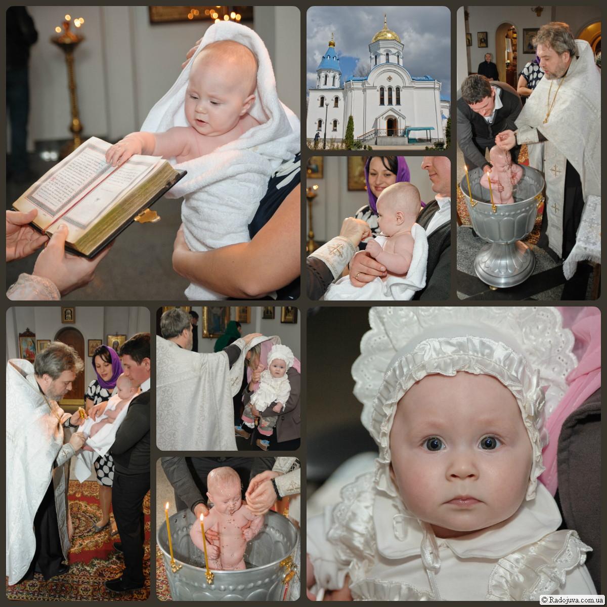 Крещение ребенка. Примеры фотографий