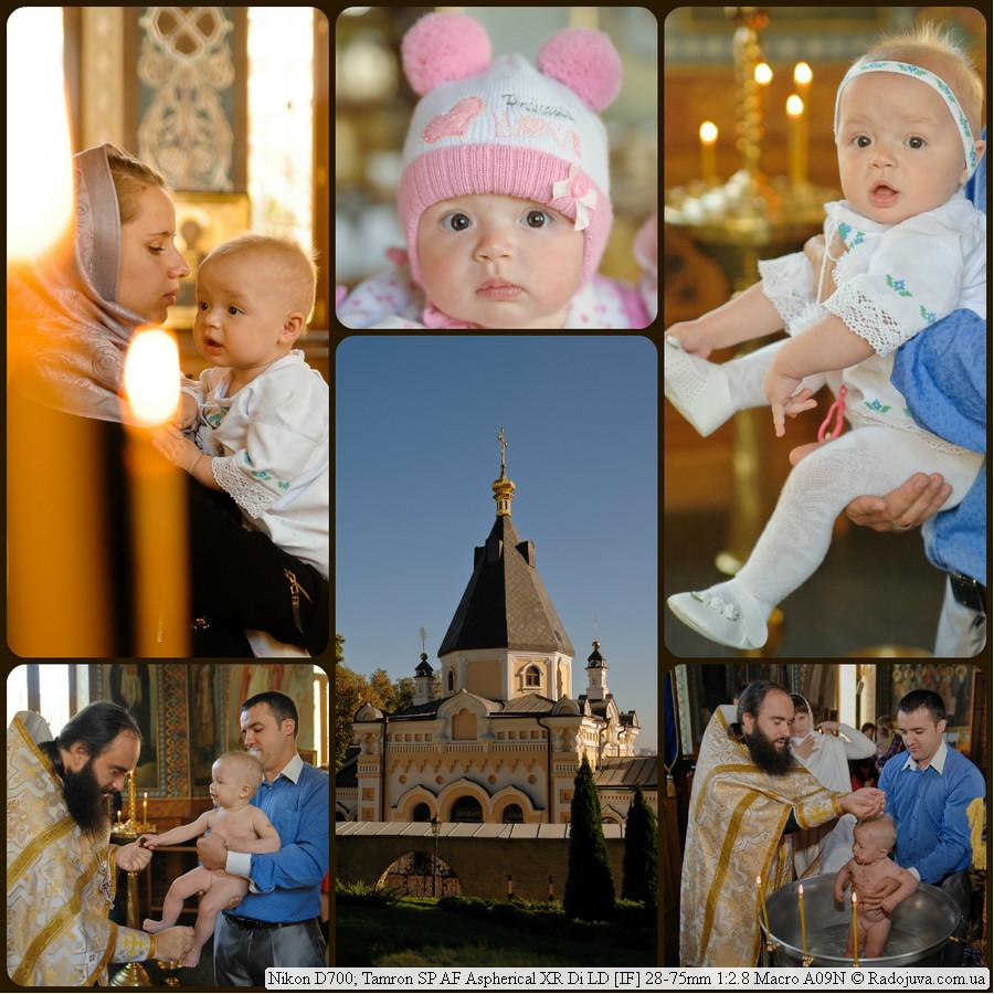 Крещение в Церкви Живоносного Источника (Киево-Печерская лавра)