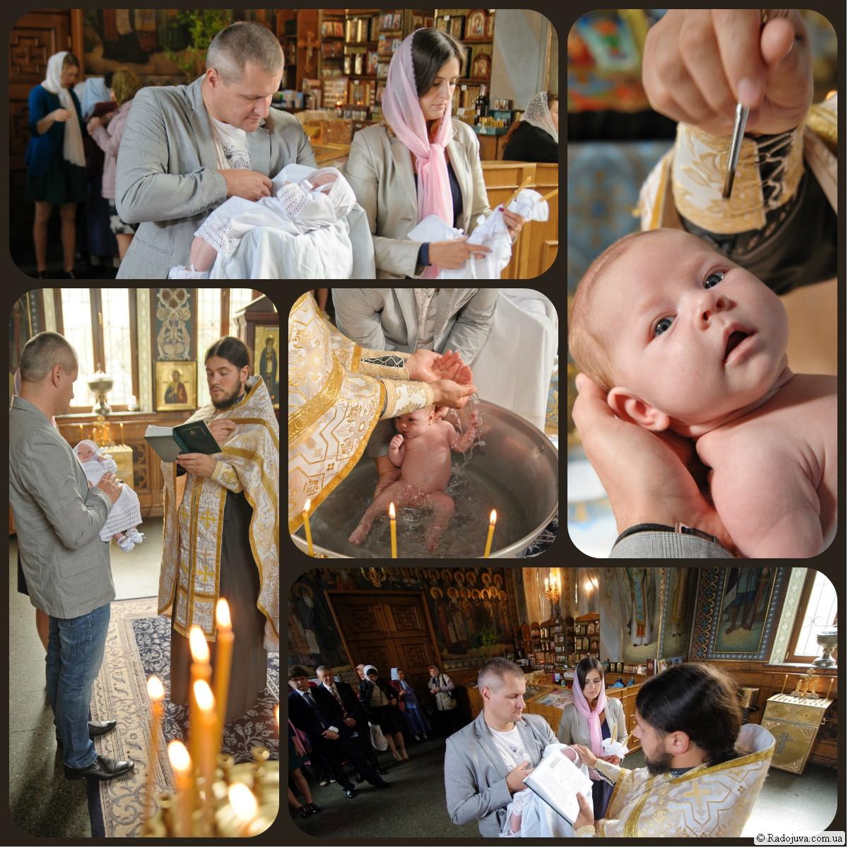 Фотографии с крещения ребенка
