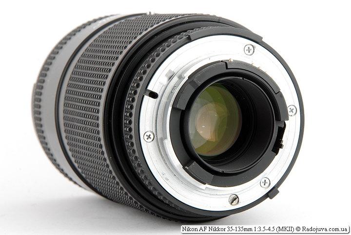 Nikon AF Nikkor 35-135mm 1:3.5-4.5 (MKII)
