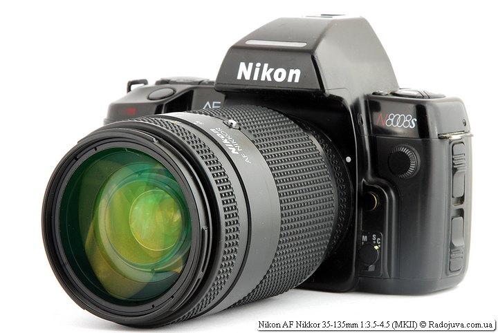 Nikon AF Nikkor 35-135mm 1:3.5-4.5 (MKII) на пленочной ЗК