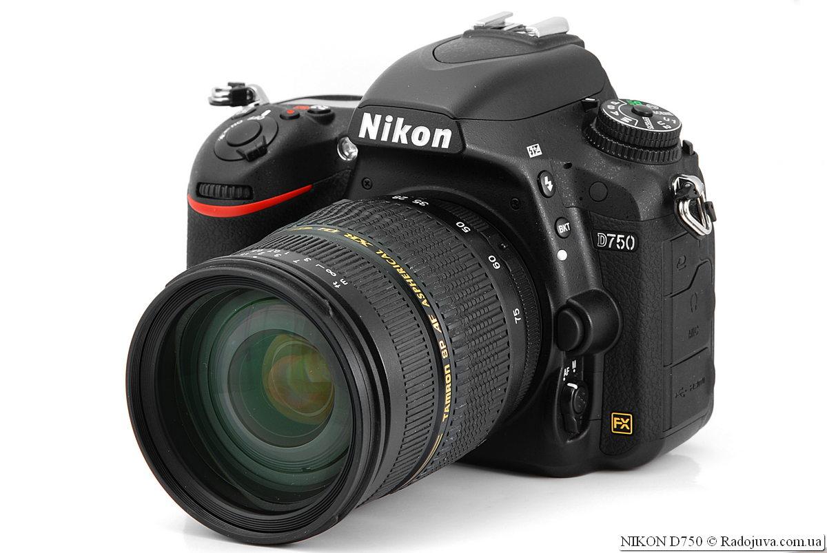 Nikon D750 с объективом Tamron AF 28-75mm f/2.8 SP XR Di LD Aspherical (IF)