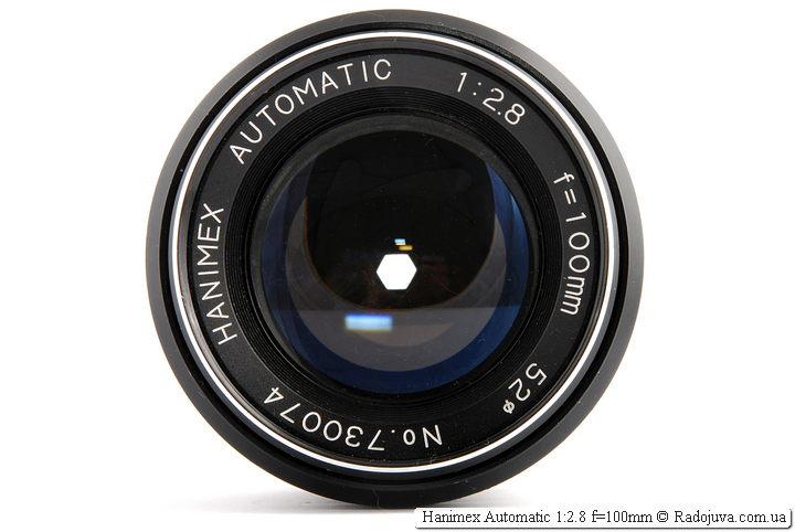 Hanimex Automatic 1:2.8 f=100mm